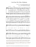 I Am From The Tribe Of Ephraim